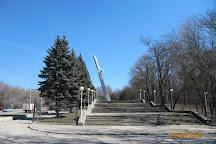 Aviators Park, Rostov-on-Don, Russia