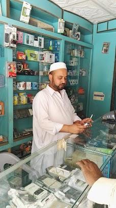 Ali Cellular Unlocking And Software rawalpindi