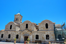 Church of Saint Lazarus, Larnaca, Cyprus