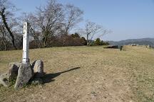 Tsuwano Castle, Tsuwano-cho, Japan