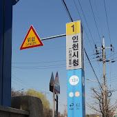 Станция метро  станции  Incheon City Hall Station