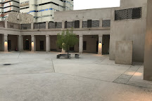 Sharjah Fort - Al Hisn, Sharjah, United Arab Emirates