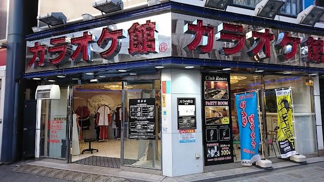 Karaoke-Kan Akihabara