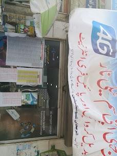 Telenor Franchise dera-ghazi-khan
