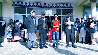 Sultan Ghiyasuddin High School