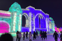 Harbin Ice and Snow World, Harbin, China