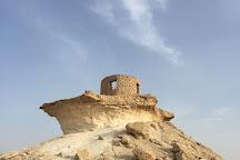 Film City, Al-Rayyan, Qatar