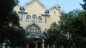 Red House, улица Ленина, дом 74А на фото Сочи