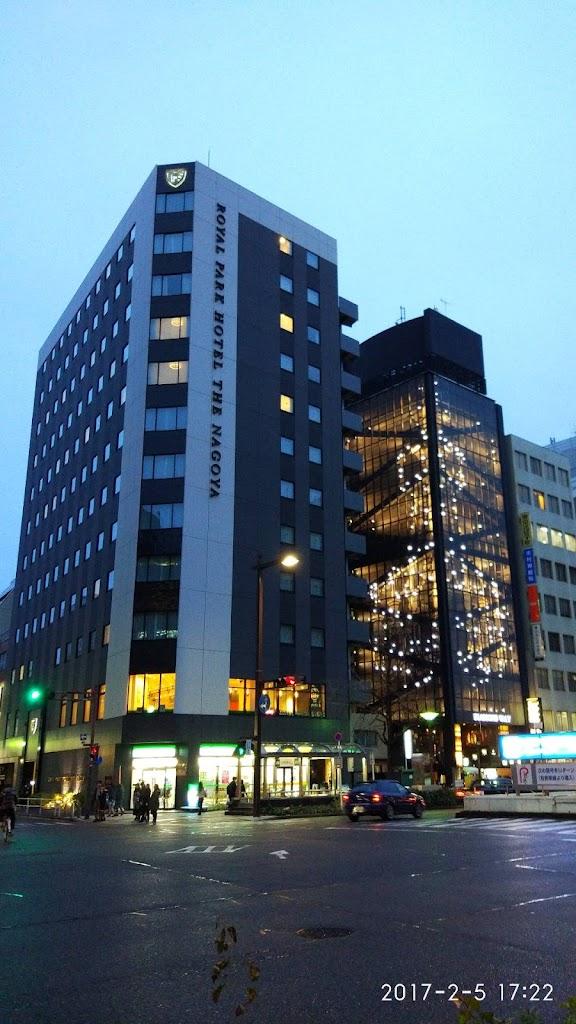 Royal Park Hotel Nagoya