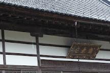 Gokurakuji Temple, Toyooka, Japan