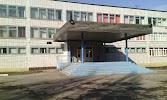 Гимназия № 58