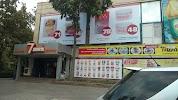 7 дней, проспект Манаса, дом 41 на фото Бишкека