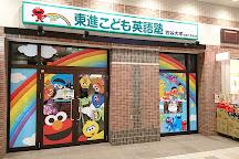 Bono Sagamiono, Sagamihara, Japan