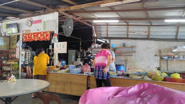 Jia Siang Cafe