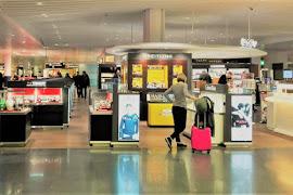 Станция  Muenchen Flughafen Terminal