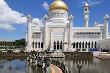 Royal Regalia Museum, Bandar Seri Begawan, Brunei Darussalam