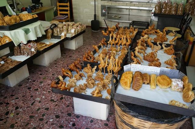 Bakery since 1958