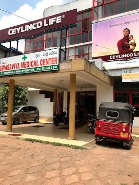 🕗 Suwasawiya Medical Center Divulapitiya opening times, tel
