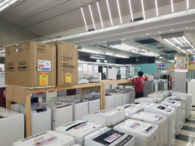 総合リサイクルショップ ハンズクラフト 小倉南店