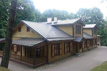 Pushkin Memorial Museum (Puskino Memorialinis Muziejus), Vilnius, Lithuania