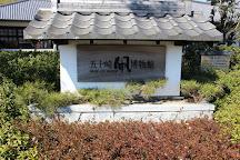 Ikazaki Kite Museum, Uchiko-cho, Japan