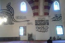 Eski Cami, Edirne, Turkey