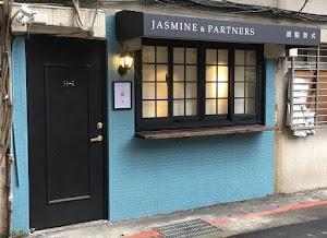 甜點架式 Jasmine & Partners