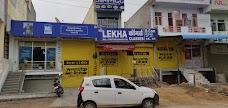Shree Balaji Building Materials jaipur