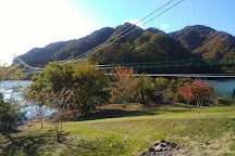 Mikaeri Suspension Bridge, Nasushiobara, Japan