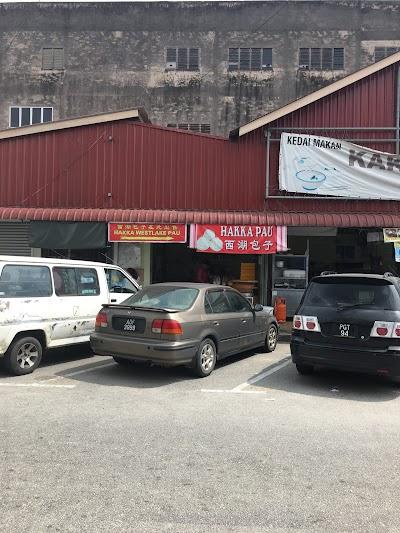 You Xiang Bake & Steam supplies