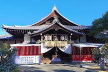 Yu Shrine, Matsuyama, Japan