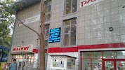 Хостел на Ленина, улица Ленина на фото Сочи