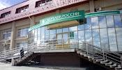 Сбербанк на фото Первоуральска