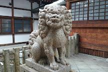 Hiyoshi Shrine, Kiyosu, Japan