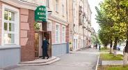 АО ИКУР, улица Коммунаров на фото Ижевска