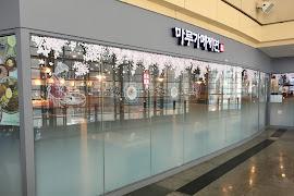 Железнодорожная станция  Daegu Station