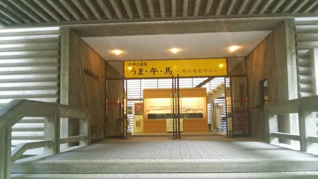 Atsuta Jingu Treasure House