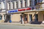Перспектива, улица Габдуллы Тукая на фото Казани