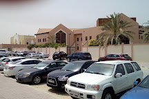 St. Francis Of Assisi Catholic Church, Dubai, United Arab Emirates