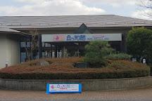 Uocchikan, Miyazu, Japan
