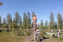 Park of Lovers, Nur-Sultan, Kazakhstan
