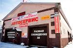 Автосервис АвтоОкей, Московская улица на фото Самары