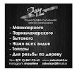 Sharp Time, Советская улица на фото Кирова