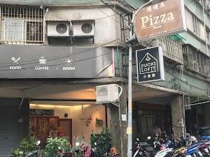 慢慢來pizza屋