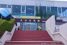 Uozu Aquarium, Uozu, Japan