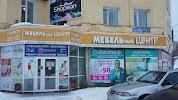 ASKONA, салон матрасов, Сысольское шоссе, дом 11 на фото Сыктывкара