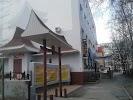 Школа Восточных Языков, НУДО