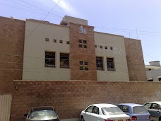 College of Accounting and Management Sciences karachi