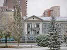 Российский детский фонд, Партизанская улица на фото Барнаула