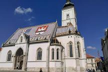 Porta di Pietra (Kamenita Vrata), Zagreb, Croatia